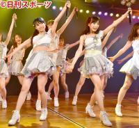 AKB次世代の顔に小栗有以&久保怜音「さとゆい」 - AKB48 : 日刊スポーツ