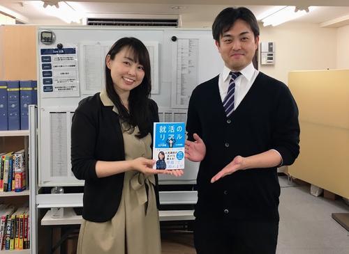都内・内定塾校内にて、五戸美樹(左)と齋藤弘透塾長(2019年12月)
