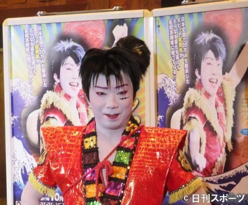 実現期待の歌舞伎版「鬼滅の刃」注目の演者は誰だ - 舞台雑話 - 芸能 ...