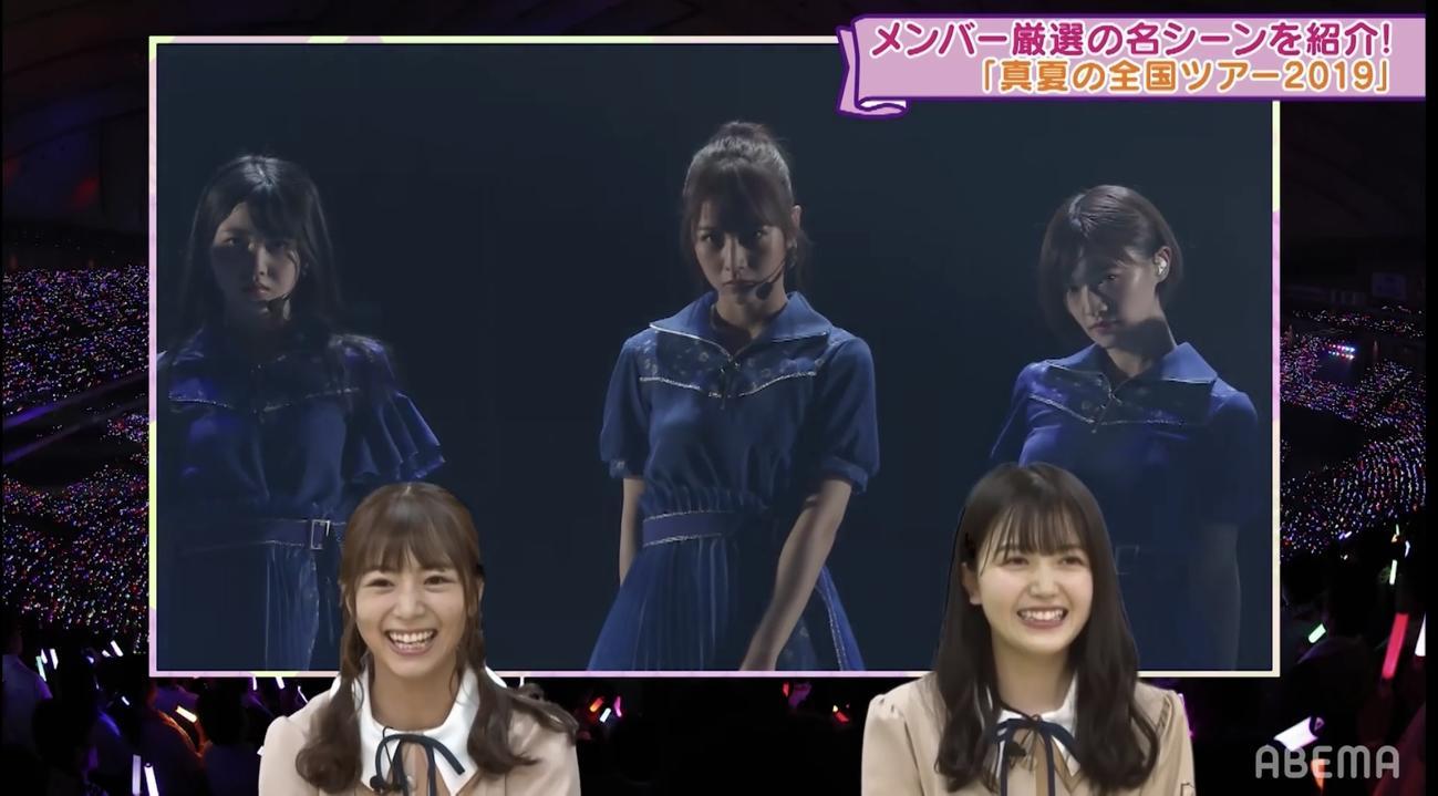 「乃木坂46時間TV」でツーショットトークに臨んだ北野日奈子(左)と久保史緒里