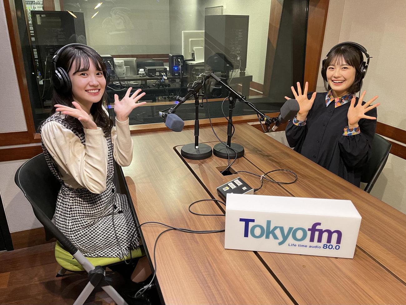 TOKYO FM「ベルクpresents 乃木坂46の乃木坂に相談だ!」でパーソナリティーを務める松尾美佑(左)と清宮レイ