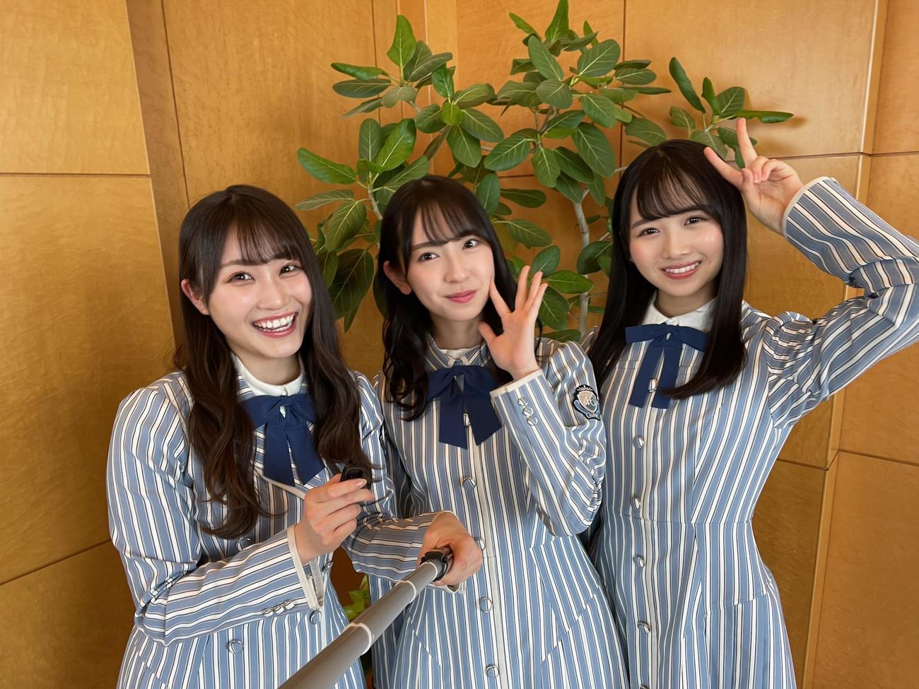 自撮り棒を使ってスリーショットを撮影する(左から)潮紗理菜、金村美玖、上村ひなの