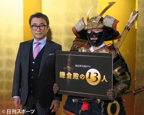 22年NHK大河ドラマ「鎌倉殿の13人」の発表会見を行った脚本家三谷幸喜氏