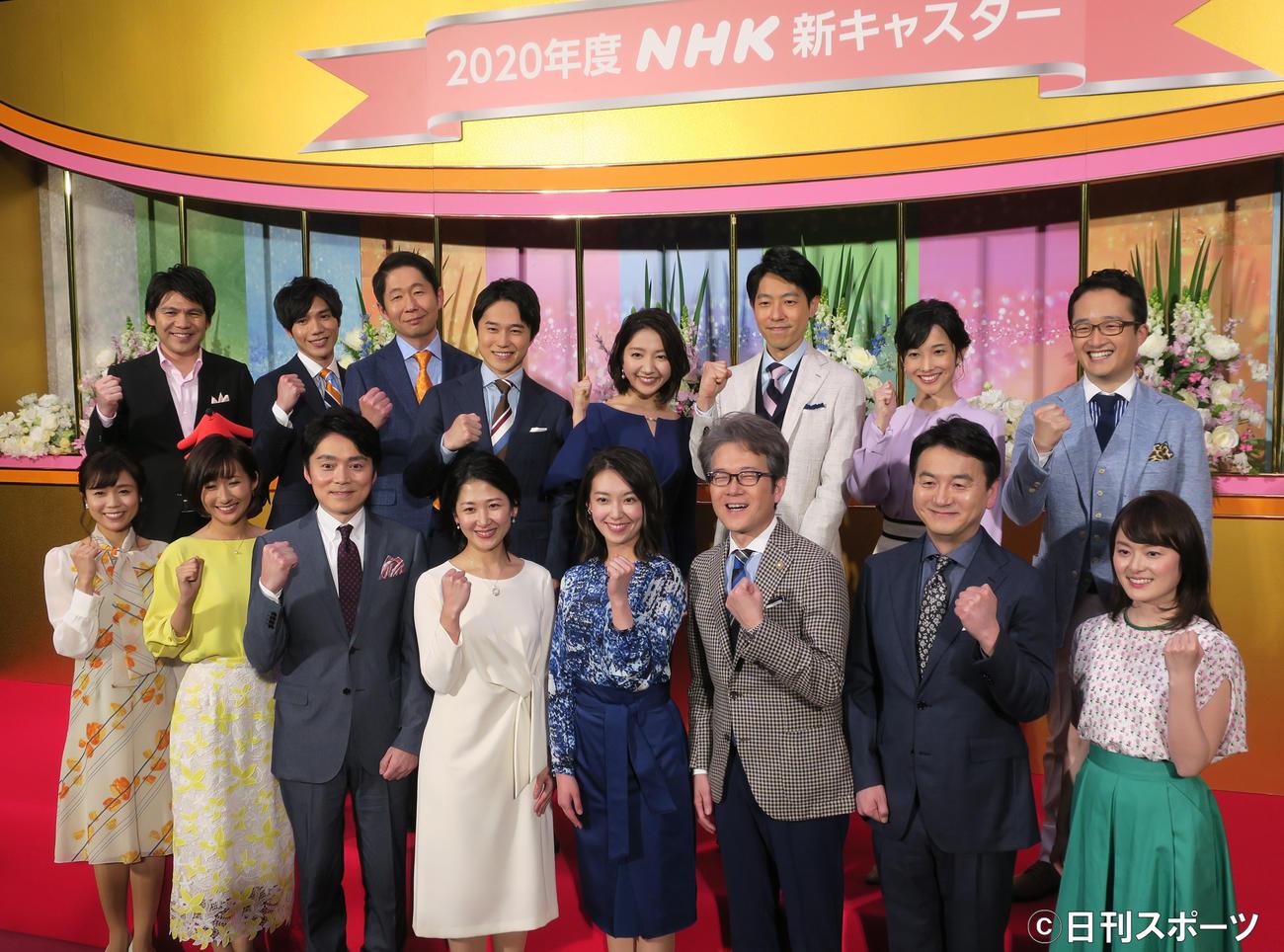 20年度NHK新キャスター会見を行った同局のアナウンサーたち