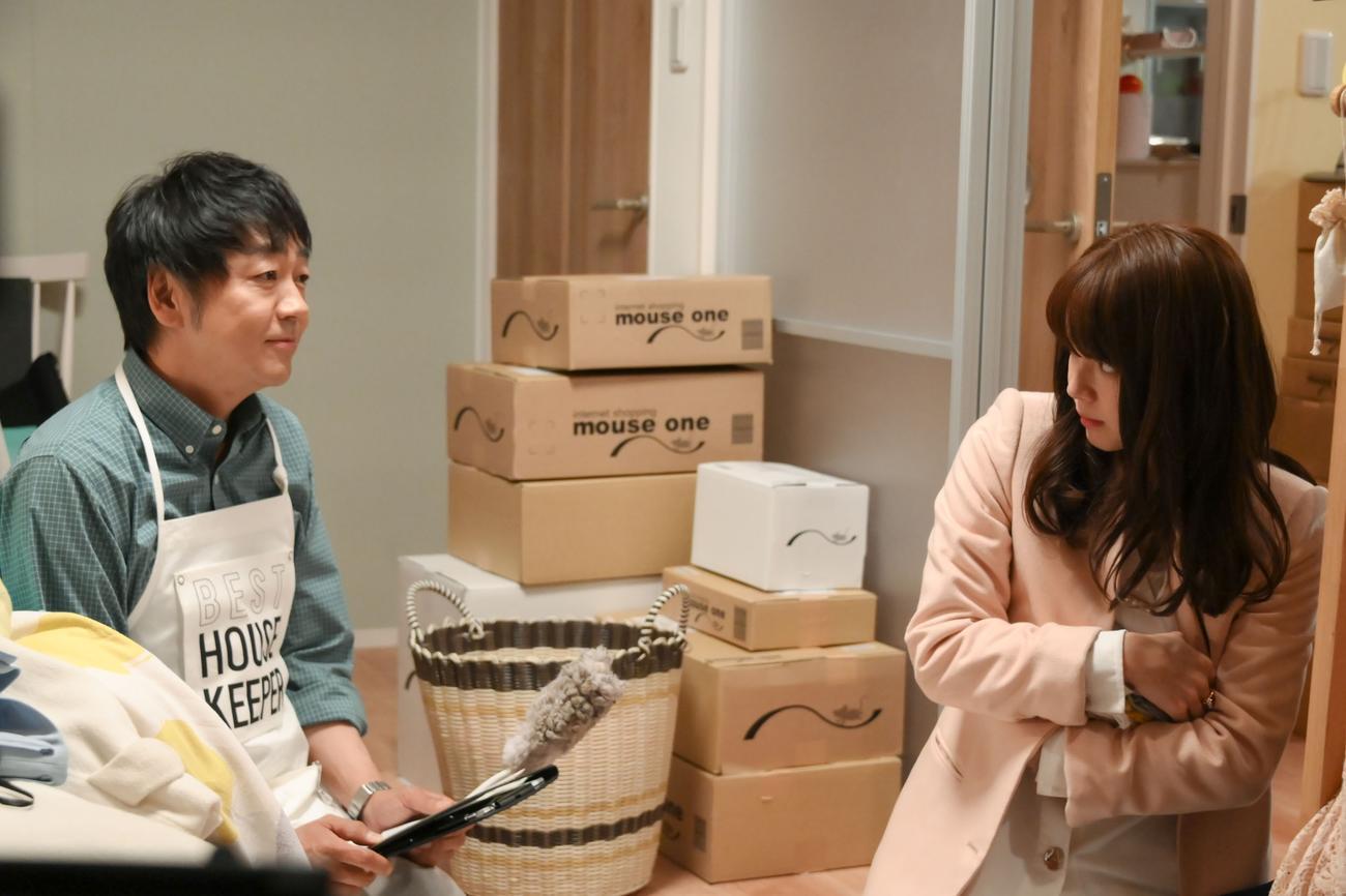 火曜ドラマ「私の家政夫ナギサさん」(C)TBS