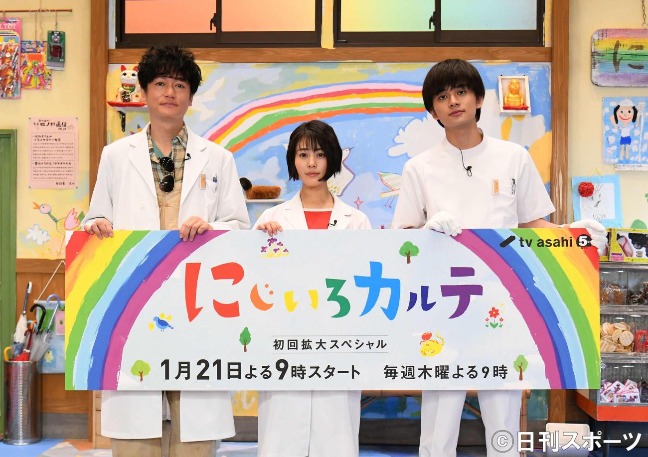 テレビ朝日系ドラマ「にじいろカルテ」リモート交流会を行った、左から井浦新、高畑充希、北村匠海