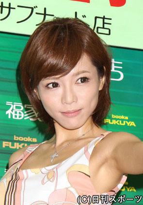 釈由美子、結婚3カ月で第1子妊娠...