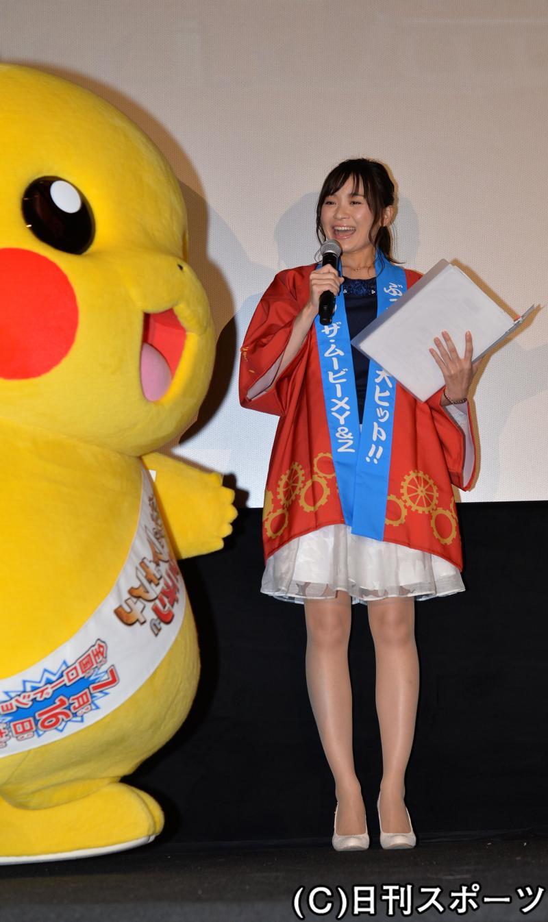 繁田美貴アナ結婚「ポケモン」初日司会で祝福される