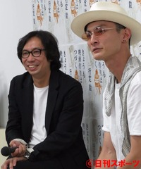 行定監督、松井氏の5打席連続敬遠で映画作り学んだ - 芸能 : 日刊スポーツ