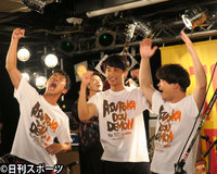 太賀、青春の記憶は下ネタ名バンド結成しては解散 - シネマ : 日刊スポーツ