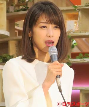 フジテレビ系「平昌五輪中継」で念願の五輪キャスター就任が発表されたカトパンこと加藤綾子