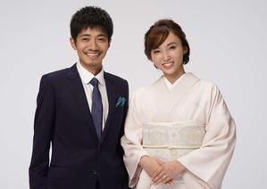 結婚した和田正人(左)と吉木りさ