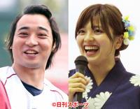 ジャンポケ斉藤、瀬戸サオリ「幸せいっぱい」挙式 - 結婚・熱愛 : 日刊スポーツ