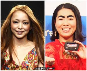 安室奈美恵(左)、イモトアヤコ