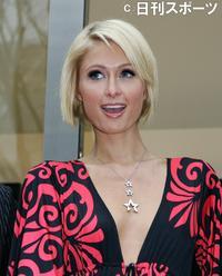 P・ヒルトン婚約解消で注目集まる2億円指輪の行方 - ハリウッド : 日刊スポーツ