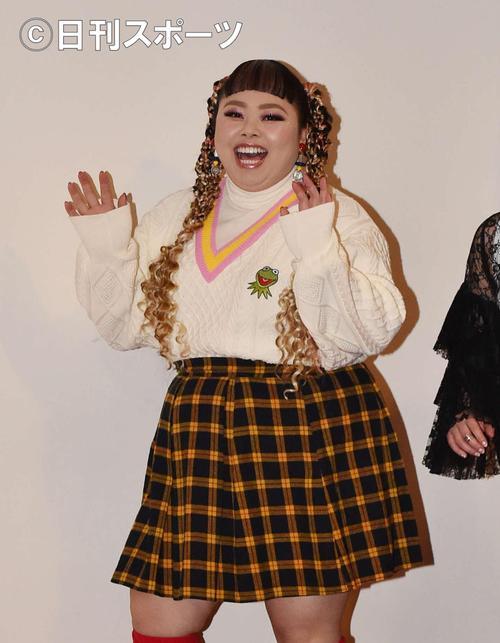 【お笑い】台湾母持つ渡辺直美、地震被害を心配「台湾加油!」[18/02/07] YouTube動画>2本 ->画像>8枚