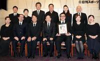 萩本欽一「笑顔すてきな家族葬」真屋順子さんしのぶ - おくやみ : 日刊スポーツ