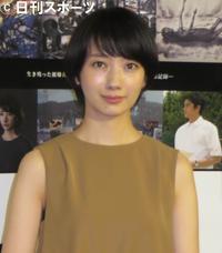 山田涼介「もみ消して冬」推理対決8・1% - ドラマ : 日刊スポーツ