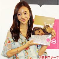 板野友美「自然な感じのセクシー」写真集で初下着姿 - 芸能 : 日刊スポーツ