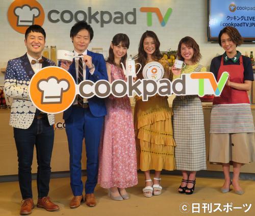 クックパットLIVEアプリ「cookpadTV」PRイベントに出席した左から水田信二、川西賢志郎、小倉優子、スザンヌ、舟山久美子、和田明日香