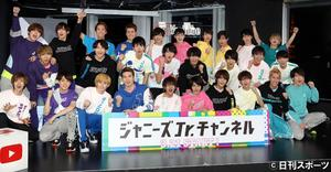 YouTube「ジャニーズJrチャンネル」発表会見で記念撮影するメンバー(撮影・狩俣裕三)