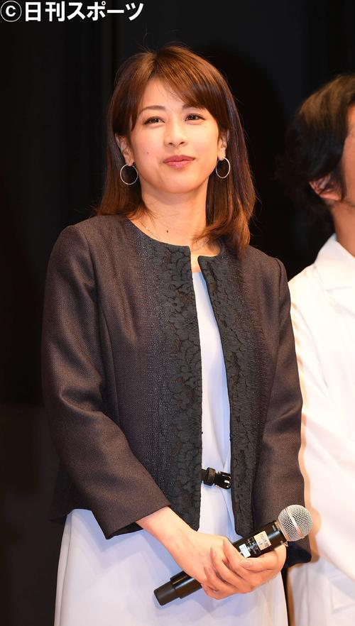 https://www.nikkansports.com/entertainment/news/img/201804170000068-w500_0.jpg