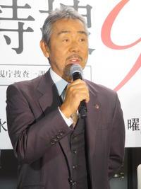好調続く井ノ原快彦「特捜9」第7話は13・0% - ドラマ : 日刊スポーツ