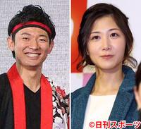 桑子真帆アナと谷岡慎一アナが離婚届提出していた - 離婚・破局 : 日刊スポーツ