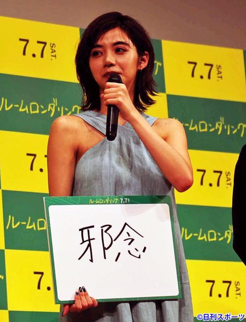 主演映画「ルームロンダリング」の完成披露試写会の舞台あいさつを行った池田エライザ(撮影・松本久)