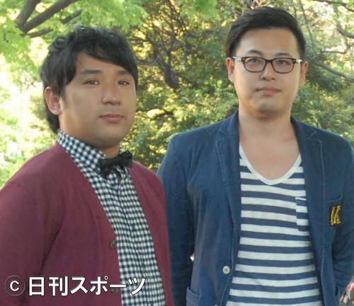 アルコ&ピースの酒井健太(左)と平子祐希