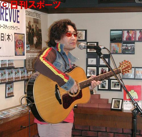 根本要(2006年2月9日撮影)