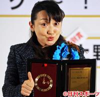 エド・はるみ「心癒やしてくれた」森田童子さん悼む - おくやみ : 日刊スポーツ