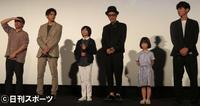 リリー・フランキー「万引き-」賞より大ヒット意外 - シネマ : 日刊スポーツ