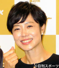 NHKを悩ませる存在?気になる有働アナのこれから - 女子アナ : 日刊スポーツ