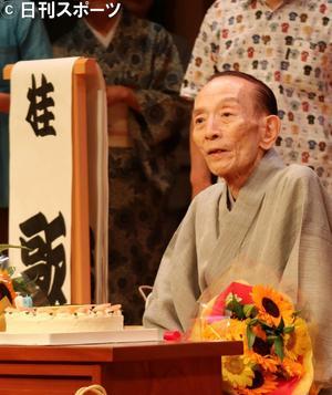16年8月14日、80歳の誕生日を迎えた桂歌丸さん