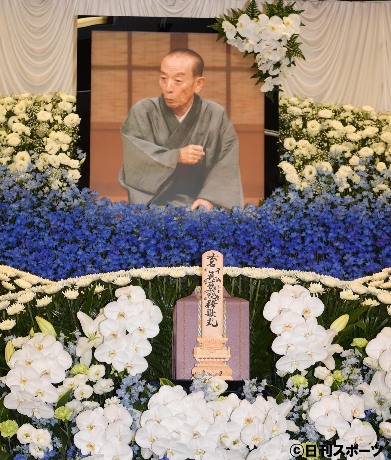 歌丸さんの愛した横浜で2500人が最後の別れ - おくやみ : 日刊スポーツ