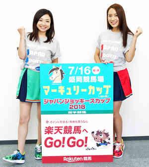 岩手競馬応援団長のふじポン(左)と「ポッ娘」の守永真彩(撮影・三嶋毬里衣)