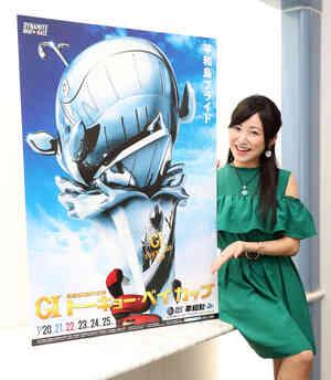 「G1開設64周年記念トーキョー・ベイ・カップ」をPRする神園さやかさん(撮影・鈴木正人)