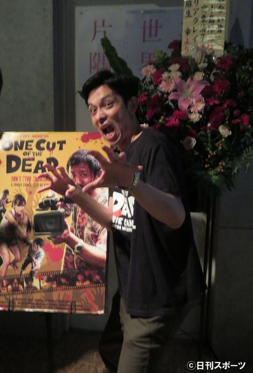 映画「カメラを止めるな!」上映後の舞台あいさつで観客に向かってゾンビポーズをする山口友和(撮影・村上幸将)