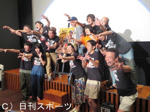 映画「カメラを止めるな!」上映後のトークイベントで記念撮影する上田慎一郎監督ら製作、出演陣(撮影・村上幸将)