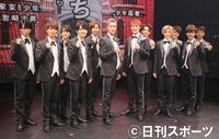 ミュージカル「少年たち」の公演初日を迎え気合の表情のSnow Man、SixTONESのメンバーたち(撮影・野上伸悟)