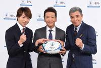 日本テレビ系「ラグビーワールドカップ2019日本大会」の中継番組に出演することが分かった、左から櫻井翔、上田晋也、舘ひろし