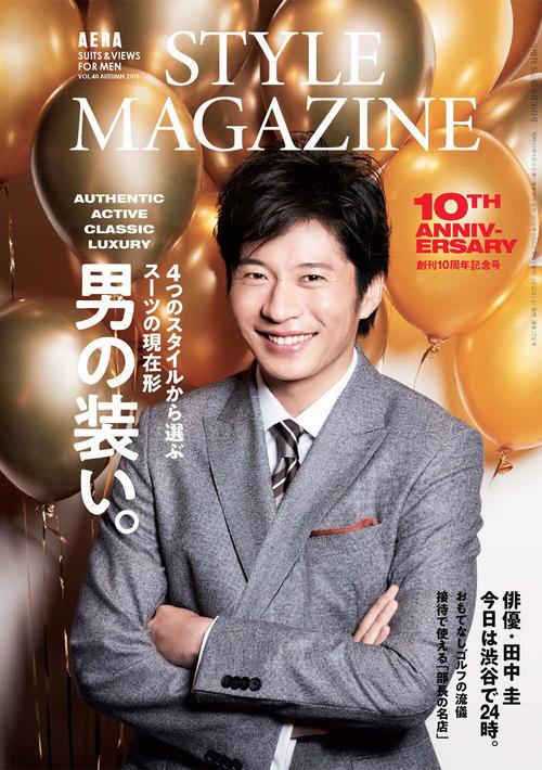 https://www.nikkansports.com/entertainment/news/img/201809150000031-w500_0.jpg