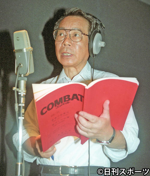 田中信夫さん(1997年7月30日撮影)