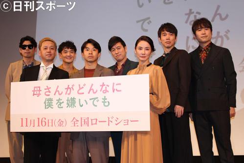 舞台あいさつに登壇した太賀(左から4人目)、吉田羊ら(撮影・杉山理紗)