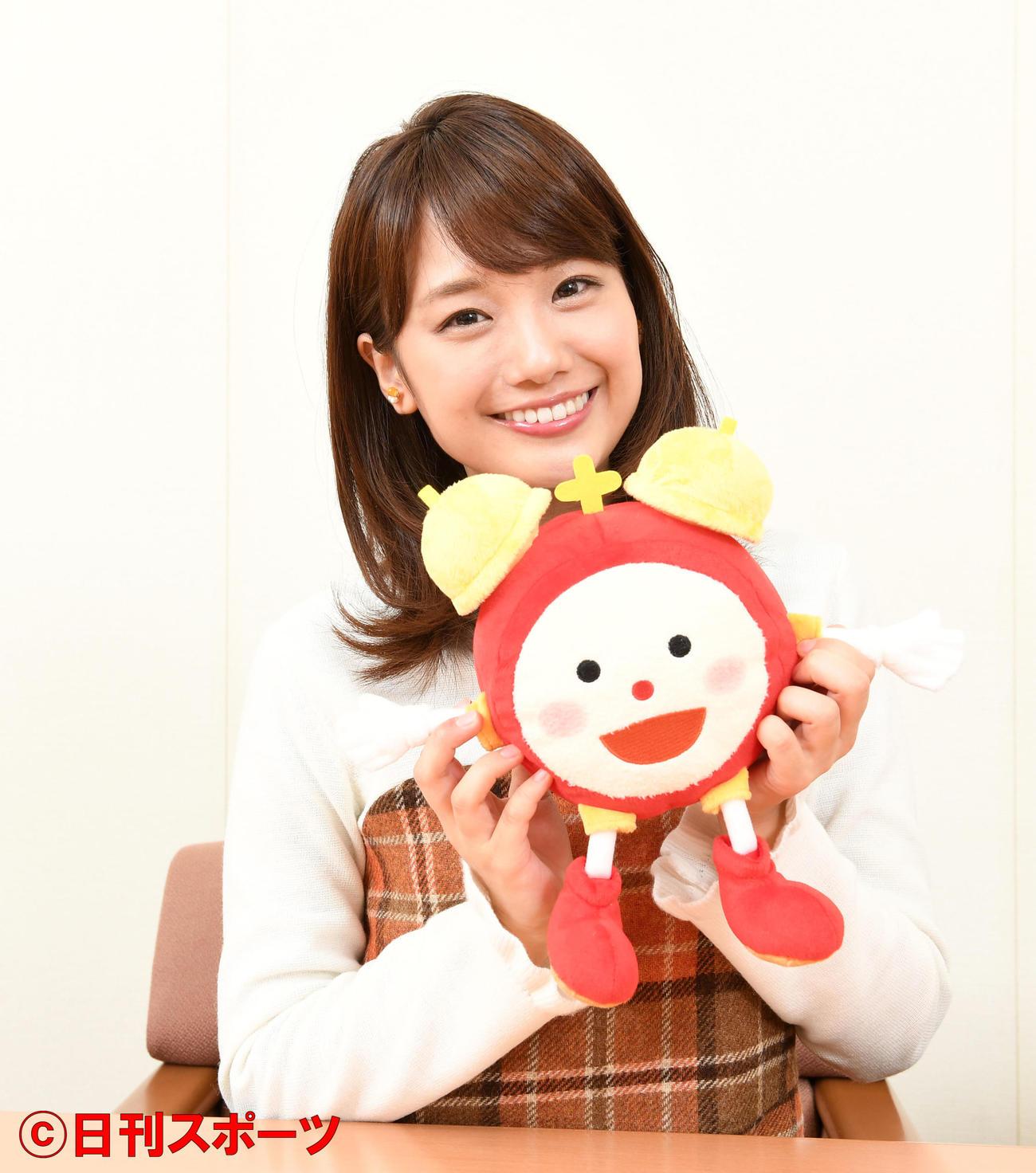 【めざまし】 女子アナ+α 2018/11/01(木) 【テレビ】 ->画像>269枚