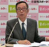 秋季社長会見を開いたカンテレの福井澄郎社長