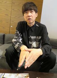 松永大司監督「危機的な状況」でも信じる映画の力 - シネマ : 日刊スポーツ