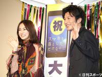 北川景子&田中圭、生々しい質問にそろって首振り - シネマ : 日刊スポーツ