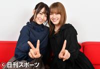 欅坂46メンバー「いいの?」写真集セクシーカットに - 乃木坂46 : 日刊スポーツ